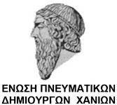 logo-pneuma