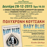 events2015-babyblue (2)