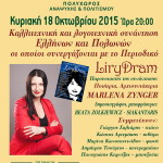 events2015-marlena (4)