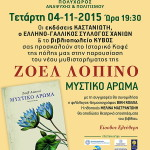 events2015-lopino (2)
