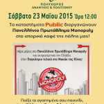 events2015-monopoli