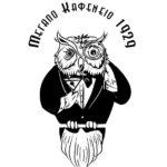 Megalo Kafeneio - Logo