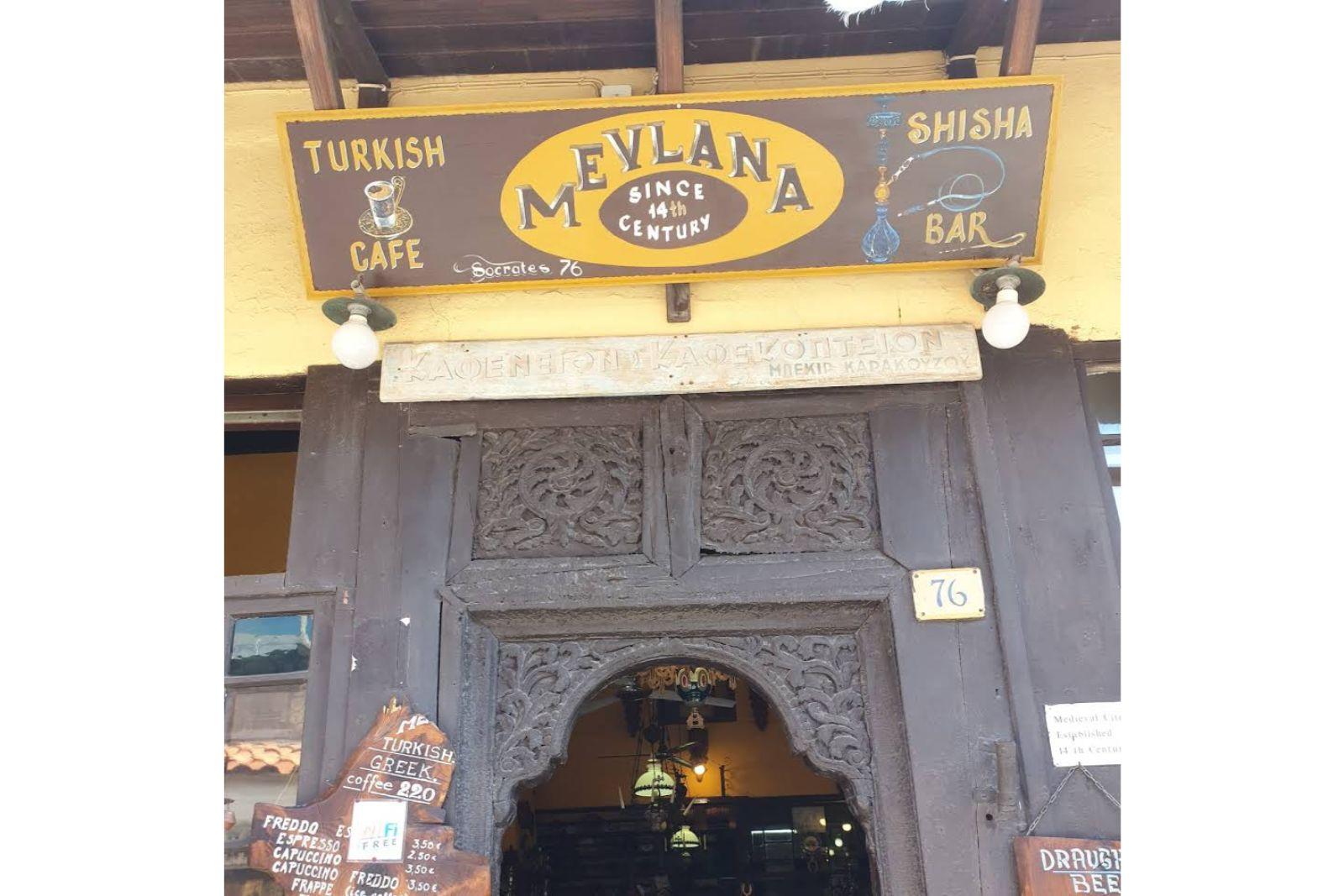 CAFE MEVLANA